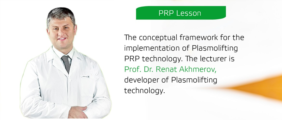 The conceptual framework for the implementation of Plasmolifting PRP technology. The lecturer is Dr. Renat Akhmerov, developer of Plasmolifting technology.